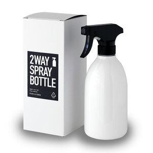 2wayスプレーボトル【monotone モノトーン 収納 白黒 シンプル 詰め替え 詰替 洗剤 500ml】