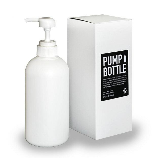 ○白ポンプボトル