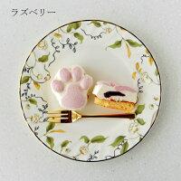 【肉球スイーツセレクション8個入】肉球レアチーズケーキ 肉球スイートポテト 4種類各2個入(計8個入) ラズベリー ブルーベリー パッション&マンゴー  ひなまつり ホワイトデー お祝い お返し 御礼 内祝い 猫ちゃん 白猫 犬