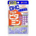 【4個セット】【メール便】DHC 20日 マルチビタミン健康食品 サプリメント