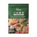 万田酵素 STANDARD 分包タイプ 77.5g 2.5g×31包健康食品 果実類 根菜類 穀類 海藻類 サプリメント 送料無料 1