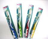 【大感謝価格 】ネオG-1シルバー 歯ブラシ アソート5個セット【カラーは選べません】1セットから送料無料