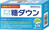 血糖値サポート アラプラス糖ダウン 30カプセル 【納期注意】 機能性表示食品 (割引不可)5-アミノレブリン酸 ala サプリメント 糖ダウン