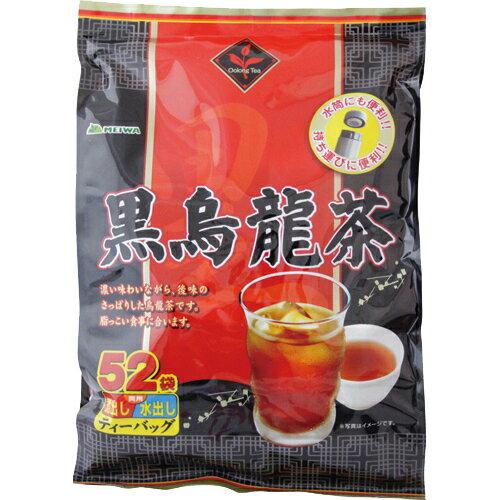 茶葉・ティーバッグ, 中国茶  3 4g523