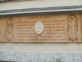 フランスパリ奇跡の教会不思議な幸福のゴールド色聖母マリアメダイネックレス10P23Aug15
