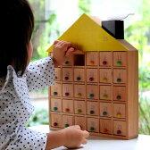【送料無料&おまけ付】木製 アドベントカレンダー gg* apartment31 子供のクリスマスプレゼントに! 出産祝い 誕生日1歳 2歳 3歳 女の子 男の子