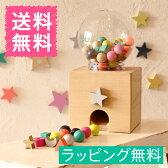 【送料無料】kiko+ gatcha gatcha ガチャガチャ 誕生日 1歳 2歳 3歳 男 女 出産祝い 女の子 男の子
