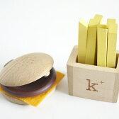 kiko+ (キコ) hamburger set (ハンバーガーセット) おもちゃの楽器 【誕生日 1歳 2歳 3歳 男 女】