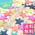 【送料無料】kiko+ tanabata 木製星形ドミノ ドミノ倒し【出産祝い 誕生日 1歳 2歳 3歳 4歳 男 女】 七夕 寝相アート