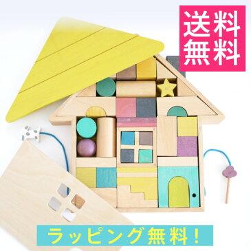 【送料無料】gg* tsumiki (積み木 つみき 積木) kiko 出産祝い 誕生日 1歳 2歳 3歳 4歳 子供 女 男 女の子 男の子 かわいい知育玩具 出産祝い・1歳の誕生日プレゼントに人気のおもちゃ