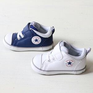 CONVERSE コンバース MINI ALL STAR ミニオールスター ベビーインファント スニーカー | FIRST STAR ファーストスター 運動靴 子供靴 赤ちゃん 男の子 女の子 ファーストシューズ 12cm 12.5cm 13cm 13.5cm 14cm 14.5cm 15.0cm