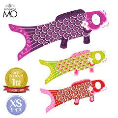 【レビュー書いて送料無料】タペストリーとしてもオシャレな鯉のぼりMadame Mo/マダムモー こい...