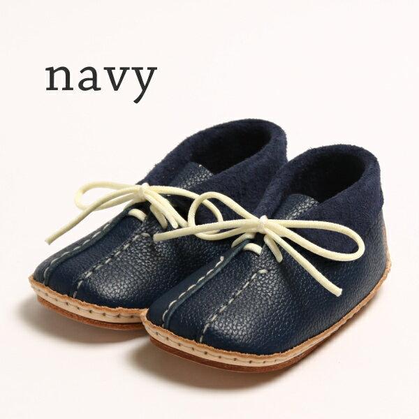 Mic navy
