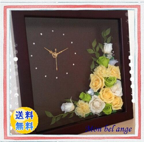 花時計 L・母の日・送料無料・ブリザーブドフラワー・敬老の日・結婚祝い・誕生祝い・出産祝い・新...