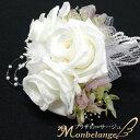コサージュ・トリプルパールホワイト トリプル 3綸 プリザーブドフラワー 送料無料 髪飾り フォーマル・卒園式 卒業式 入園式 入学式 成人式 結婚式 二次会 母の日