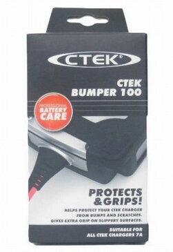 CTEK BUMPERシーテックバンパー MXS7.0JP MUS7002 同型日本モデル用