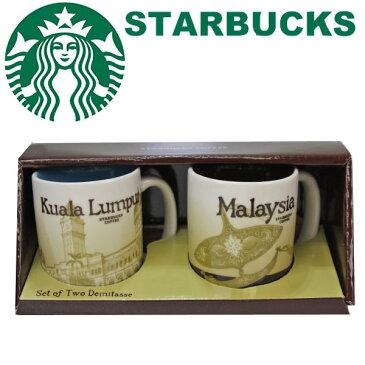 【海外限定】 スターバックス STARBUCKS スタバ マグ 食器 白 ホワイト 東南 アジア マレーシア 限定 Malaysia エスプレッソ デミタス ブランド クリスマス ハロウィン バレンタイン