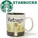【海外限定】 スターバックス STARBUCKS スタバ ☆ マグカップ 食器 ベトナム Vietnam CITY MUG 東南 アジア 花売りの自転車 ハロン湾 コップ ブランド クリスマス ハロウィン バレンタイン