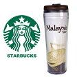 【海外限定】 スターバックス STARBUCKS スタバ タンブラー マイボトル 食器 白 ホワイト 東南 アジア マレーシア 限定 クアラルンプール ペトローナス ツインタワー サマド 水筒 ブランド 春 新生活 プレゼント ギフト