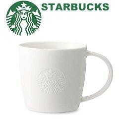 スターバックス STARBUCKS スタバ☆マグカップ ロゴ エンボス コップ 食器 陶器 サイレン 女神 白 ホワイト コーヒー ブランド クリスマス ハロウィン バレンタイン