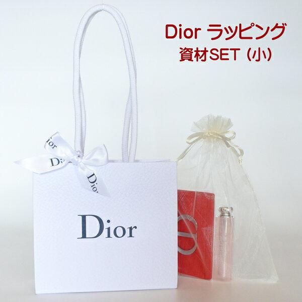 レディースバッグ, その他  Dior SET () 5
