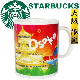星巴剋星巴剋星巴克 ☆ 2009年大阪有限的大阪關西新設計城市杯地區限量版杯 12 盎司/350 毫升