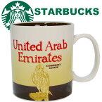 STARBUCKS スターバックス スタバ ☆ マグカップ 海外限定 United Arab Emirates アラブ首長国連邦 UAE タカ 鷹 ブランド クリスマス ハロウィン バレンタイン