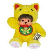 【送料無料!!】≪メーカー直販で安心♪もんちっち/Monchhichi/萌趣趣/ラッキーアイテム/和風/日本/まねきねこ/グッズ/縁起のいいぬいぐるみはプレゼントに◎≫幸せを呼ぶ黄色い招き猫モンチッチL
