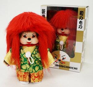 歌舞伎のモンチッチが登場!【送料無料!!】歌舞伎 連獅子モンチッチ赤頭