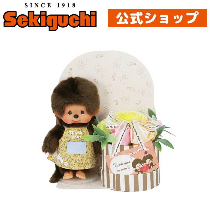 ぬいぐるみ・人形, ぬいぐるみ  2021 Monchhichi