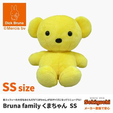 Bruna family くまちゃん SS Dick Bruna ディック・ブルーナ