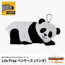 【NHK/がおがおブー】Lila Prapペンケースパンダ