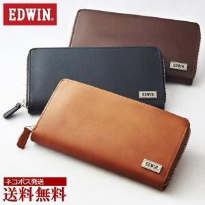 812f940181e8 エドウィン(EDWIN). 【財布】デニムの名門EDWIN(エドウィン)のこだわりレザー ...