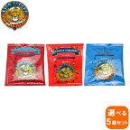 【選べる5箱(計50袋)セット】Lioncoffeeライオンコーヒー8gドリップバッグ(1杯用)10袋×5