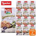 【12袋セット】loacker quadratini ローカー クワドラティーニ blueberry-yoghurt ブルーベリーヨーグルト 110g×12 1
