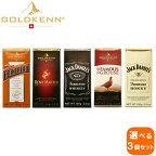 【選べる3個セット】goldkenncointreauゴールドケンチョコレート100g×3