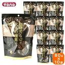 【10袋セット】tono トーノー 珈琲かおる大人の種菓子 【じゃり豆 コーヒー味】 80g×10