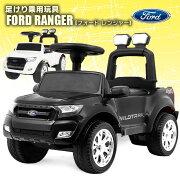 乗用玩具フォードレンジャーFORDRANGERライセンスライト点灯足けり乗用乗用玩具押し車子供おもちゃのりもの贈り物プレゼント誕生日おすすめアイテム