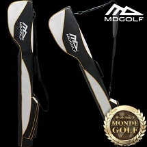 MDゴルフクラブケース2013年モデル【ブラック/ホワイト/イエロー】【期間限定】【送料無料】【ポイント2倍】【クラブ%OFF】【02P10Dec12】