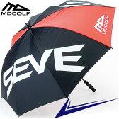 ゴルフ用傘 MDGOLF SEVE ゴルフ・アンブレラ  【ポイント2倍】【期間限定】【ゴルフ】【あす楽】