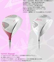 【初心者向け】ワールドイーグル101レディース8点ハーフゴルフクラブセットホワイト−ピンク