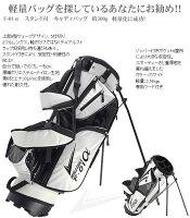井戸木プロ推薦!ワールドイーグルF-01αメンズ14点ゴルフクラブセット【右用】【ホワイトバッグ】【WORLDEAGLE】