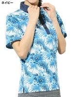 ROCCY&HOPPER半袖台襟シャツRH-1713SL