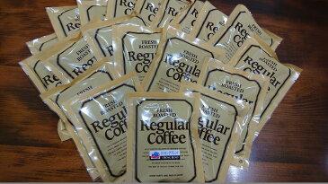 オフィスコーヒー用ストロング(プレミアム)ブレンド70gパック×20袋セット