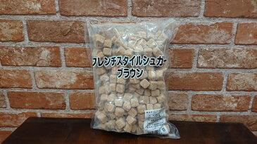 フランス風角砂糖 ブラウン 1kg
