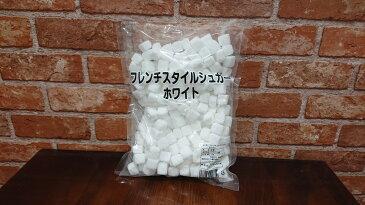 フランス風角砂糖 ホワイト 1kg