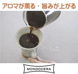 【楽天ランキング1位】コーヒードリッパー陶器プレゼントドリッパーフィルター不要コーヒーギフトコーヒーフィルターモノトーンセラミックフィルター紙不要ペーパーレスドリッパーおしゃれ可愛いエコフィルター波佐見焼139窯器具炊飯