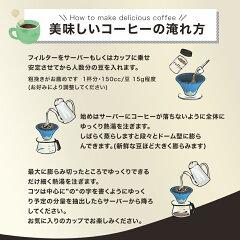 【ポイント5倍】最安Fujiコーヒーフィルタードリッパー波佐見焼き窯元直販10色ギフトドリップコーヒー富士山フィルターエコセラミック製コーヒー当日発送ペーパーレスdripperプレゼント父の日包み対応