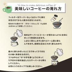LI:FIL黒丸ドリッパー波佐見焼窯元直販コーヒードリップコーヒーフィルタードリッパーギフトセラミック製ペーパーレス可愛いセラミックろか当日発送父の日ギフト包み対応