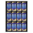 【お年賀・バレンタイン】【あす楽対応】【送料無料】ギフト・プレゼント・ご返礼に人気のビール!アサヒ スーパードライプレミアム缶セット SP3N